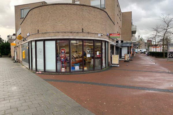 Halal slagerij Rotterdam